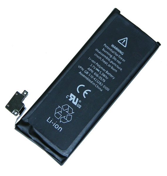 After Market Battery - iPhone 4S Battery (A/M)